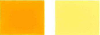 રંગદ્રવ્ય-પીળો -83-રંગ