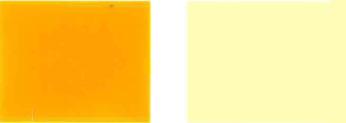 રંગદ્રવ્ય-પીળો -191-રંગ